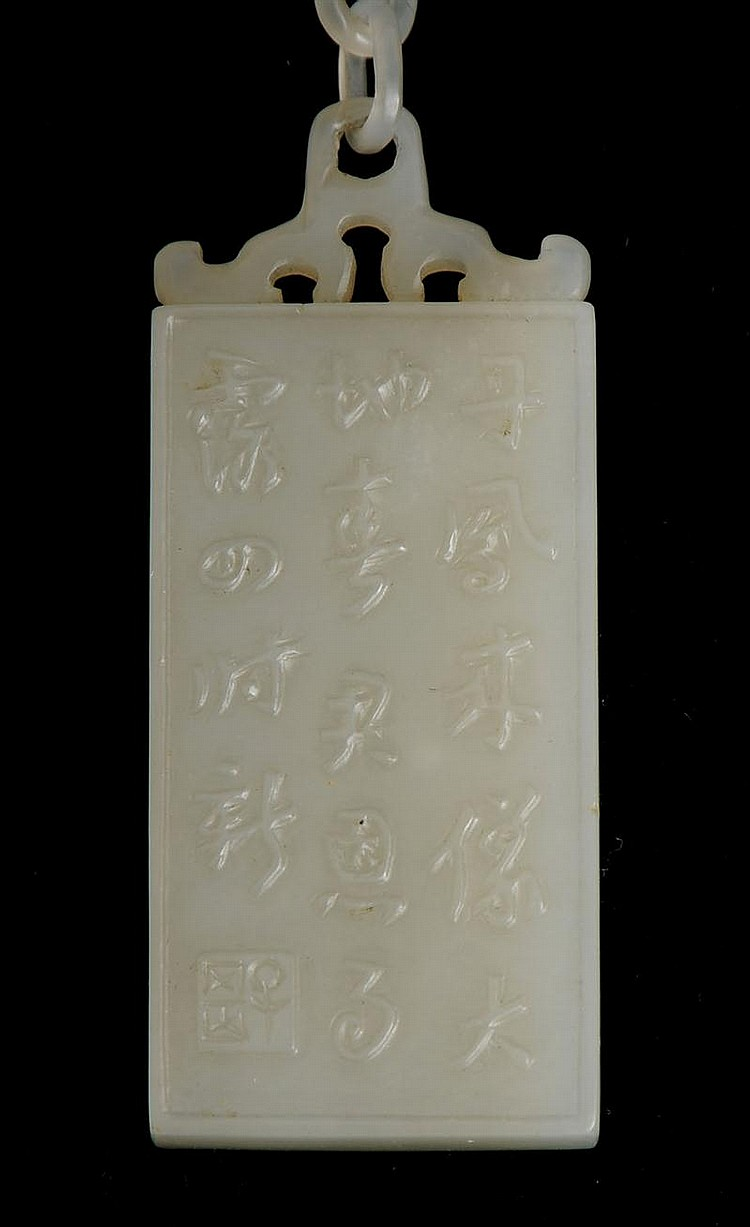 CHINESE CARVED JADE PENDANT NECKLACE