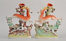PAIR OF STAFFORDSHIRE RUNNING STAG AND HOUND VASES