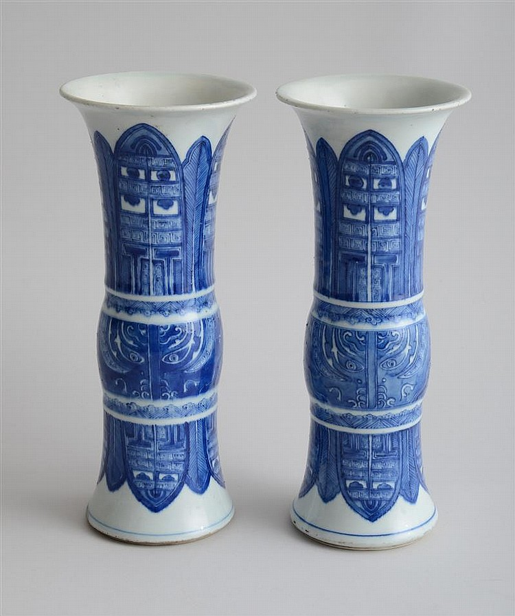 PAIR OF CHINESE BLUE AND WHITE PORCELAIN GU-FORM VASES