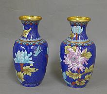 Pair Asian Cloisonne Vases