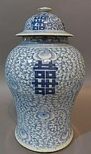 Chinese Blue and White Covered Urn