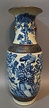 Chinese Porcelain Crackle Glaze Vase