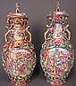 Pair Chinese Covered Vases, Quianlong, circa 1750
