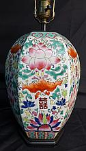 Antique Chinese Porcelain Colorful Happiness Urn