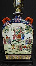 Antique Chinese Porcelain Moon Flask Vase as Lamp