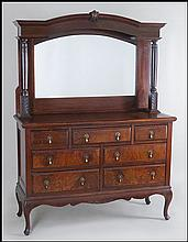 QUEEN ANNE STYLE MAHOGANY SIDEBOARD.