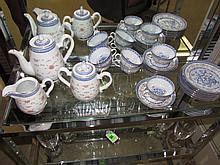 ASIAN TEA SET (23 PCS)