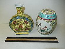 CHINESE PORCELAIN LIDDED JAR & VESSEL WINE VESSEL IS 7 1/2