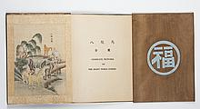 Chinese Book, with wooden cover holding 10 watercolor paintings