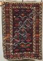 Shirvan Oriental Scatter Rug