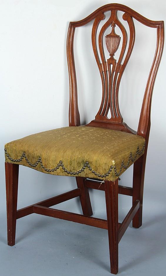 Hepplewhite Mahogany Side Chair