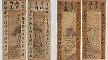 Two Pairs of Chinese Scrolls