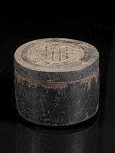 Korean Silver Inlaid Iron Box