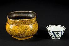Two Persian Bowls