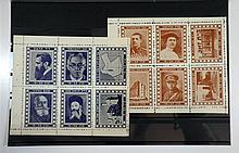 Lot 12 Tel Hai stamps