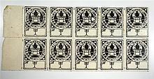 Lot 10 Bezalel stamps