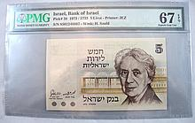 5 Lirot banknote, the Bank of Israel, 1973??? 5 ?????, ??? ?????, 1973