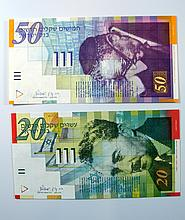 Lot 2 banknotes of Israel: 50 and 20 ???? 2 ????? ??? ?????: 50 ?-20 ? ???? ???? ?????? ???