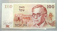 100 NIS banknote, the Bank of Israel, 1979??? 100 ???, ??? ?????, 1979, ??? ???? ?????
