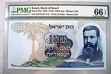 100 Lirot banknote, the Bank of Israel, 1968??? 100 ?????, ??? ?????, 1968, ????? 66