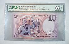 10 Lirot banknote, the Bank of Israel, 1958??? 10 ?????, ??? ?????, 1958