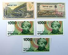 Lot of 5 banknotes of Israel??? 5 ????? ??? ?????