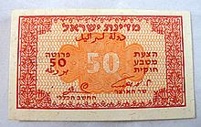 Legality currency offer, Eshkol Zagagi???? ???? ?????, ????? ????
