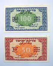 Lot 2 legality currency offers, Eshkol Neeman??? 2 ????? ???? ??????, ????? ????