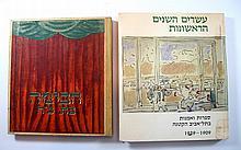 Lot 3 books related to Tel Aviv