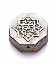 **A SAFAVID IRON AMULET BOX, 17TH/18TH CENTURY