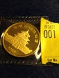 1985 1 Ounce Gold China Panda Coin