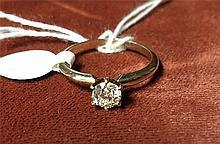 Estate 14kt White Gold Diamond Ring