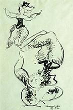 Chaim Gross 1904 - 1991 Acrobats