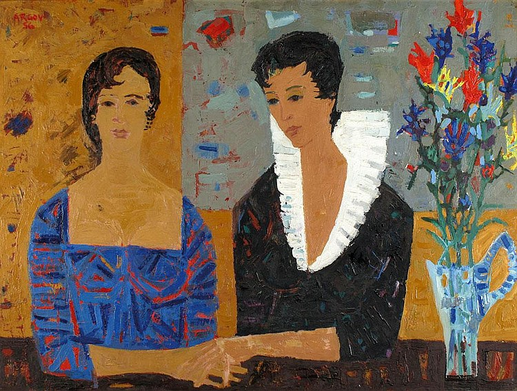 Michael Argov 1920 - 1982:  Women and Vase