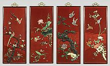 A SET OF FOUR CHINESE DECORATIVE PANELS INSET WITH STONES