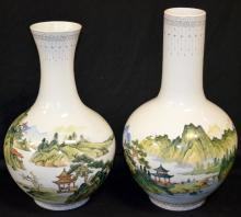 Pair of Pottery Vases with Painted Scenes of Mountains and Nearby Dwellers and Their Homes, these resemble Chinese egg shell porcelain in some ways, but are a product of Taiwan, 18