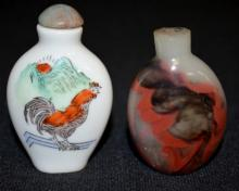 Two Chinese Glass Snuff Bottles: 1) White glass similar to porcelain with a crowing rooster and rising sun on both sides, marked with 3 painted red characters, 3