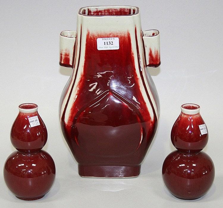 A Chinese sang-de-boeuf glazed hu vase, 20th