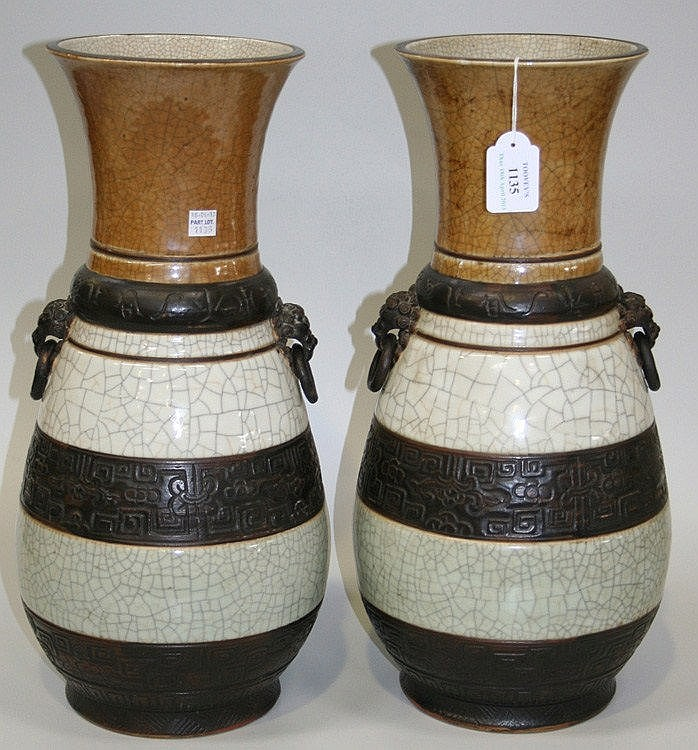 A pair of Chinese crackle glazed vases, late 19th