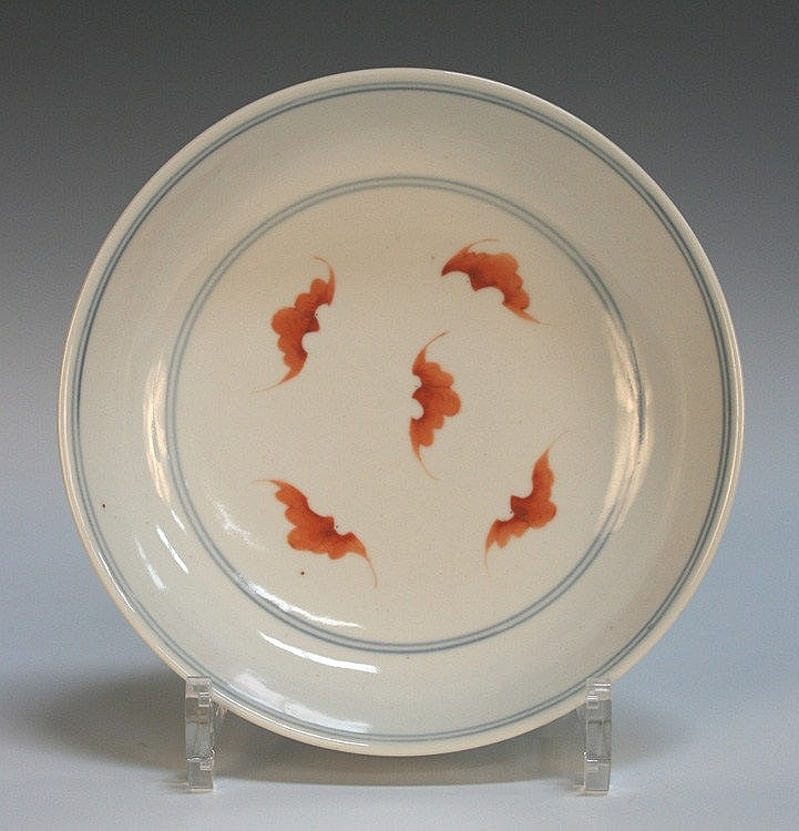 A Chinese famille rose porcelain saucer dish, mark