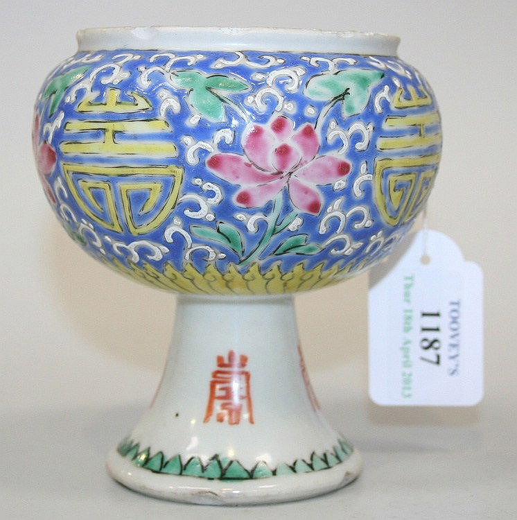 A Chinese famille rose porcelain stem cup,