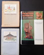 (3)  JAPANESE BOOK COLLECTION, NETSUKE, ARCHITECTURE AND TOYS, 1ST EDITIONS