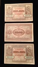 BANK NOTES ARMENIA , ARMENIA , 50 ROUBLES TYPE 1920 (3)