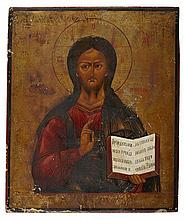 LARGE RUSSIAN ICON OF CHRIST PANTOCRATOR 19TH CENTURY 44cm high, 37cm wide