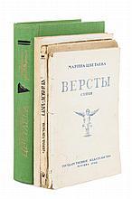 Tsvetayeva, Marina - a collection of 4 works, comprising