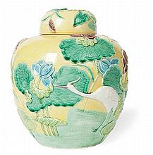 A YELLOW GROUND GINGER JAR AND COVER WANG BINRONG SEAL MARK, 19TH CENTURY 25cm high