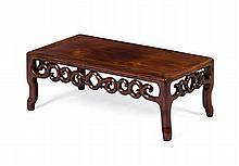 HONGMU KANG TABLE LATE QING DYNASTY 75cm wide, 28cm high, 41cm