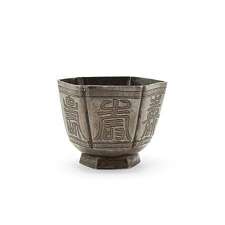 CHINESE SILVER HEXAGONAL BOWL 4.2cm high, 64g