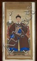 CHINESE SCROLL PAINTING OF AN OFFICIAL QING DYNASTY, 19TH CENTURY scroll, 78cm wide, 156cm high