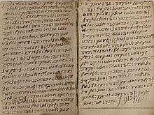 Manuscript in code - 18th century